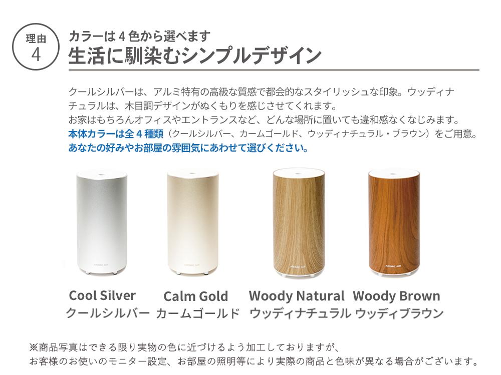 【おしゃれで洗練されたデザイン】カラーも5色から選べます