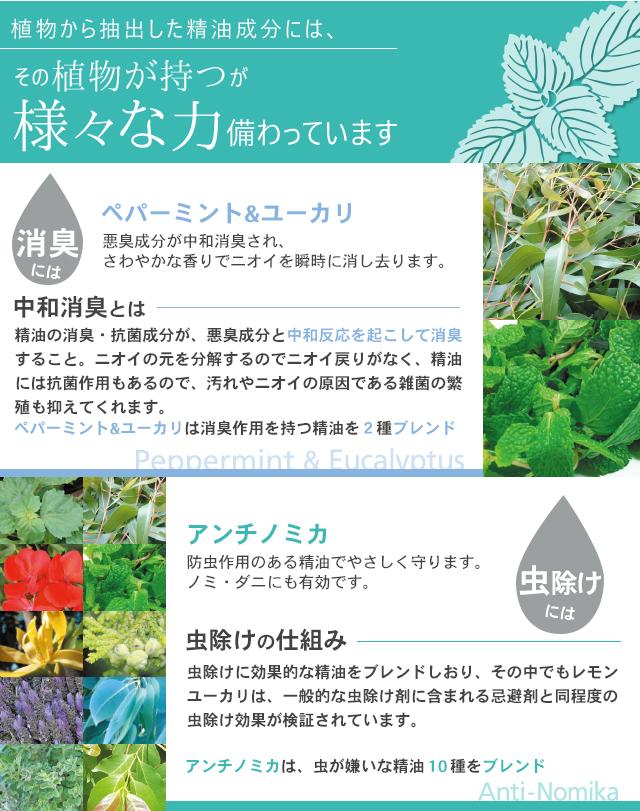 植物が持つ様々な力